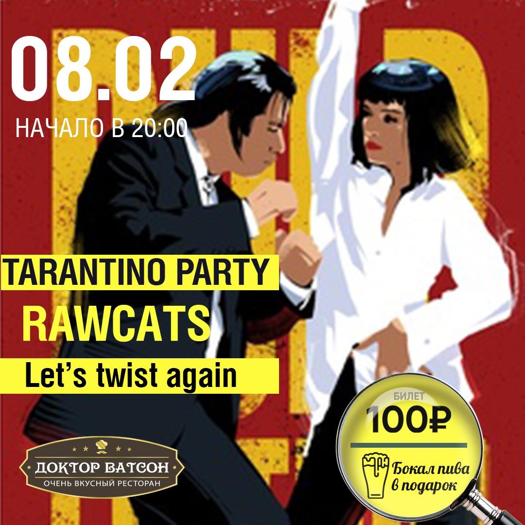 08.02 RawCats 88 в ресторане Доктор Ватсон