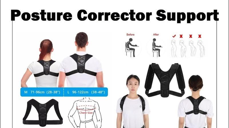 КОРРЕКТОРЫ ОСАНКИ И КОРСЕТЫ Posture Corrector Support