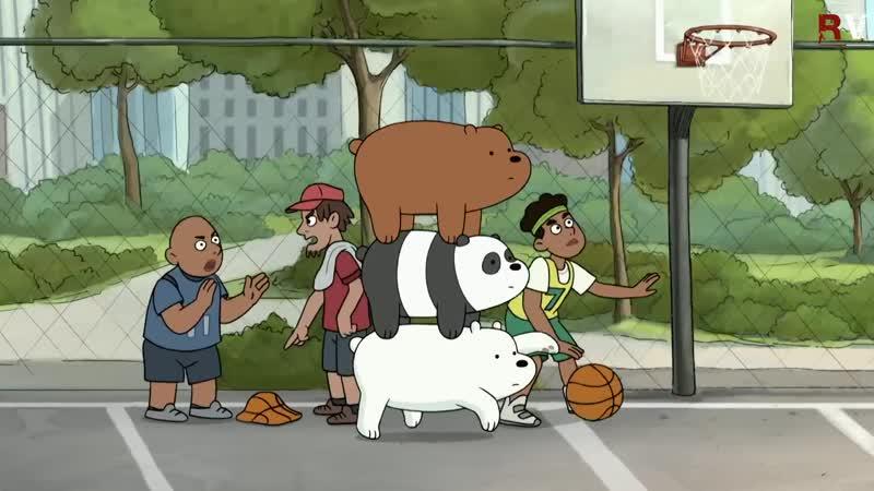 Мы Обычные Медведи   Сезон 4 Серия 43 - День рождения Панды