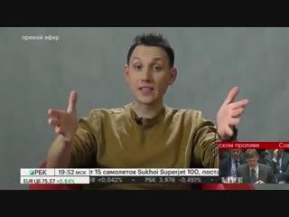 #TV_GRAM #293 (РЕАКЦИЯ НА СТОЛКНОВЕНИЯ В КЕРЧЕНСКОМ ПРОЛИВЕ)