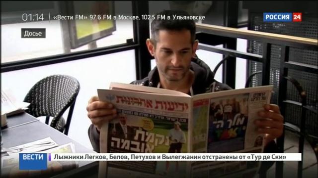 Новости на Россия 24 • Нетаньяху украл Рождество: Израиль поссорился с Совбезом ООН