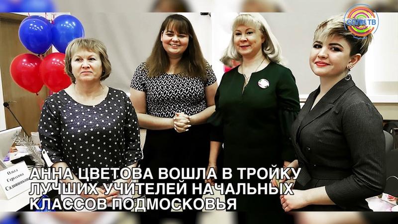 Коротко о разном 16 01 Солнечногорск стал лидером в МО по числу мест для крещенских купаний