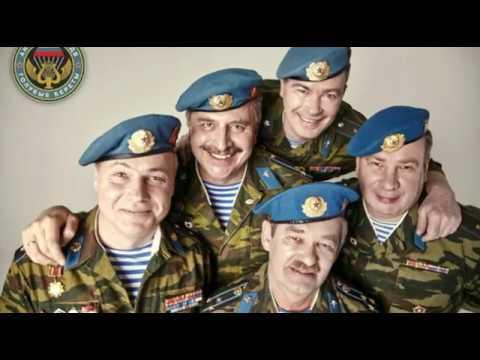Группа Голубые Береты Граница