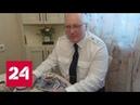 Оружие для духов Ковтун рассказал о документах изобличающих наших партнеров Россия 24