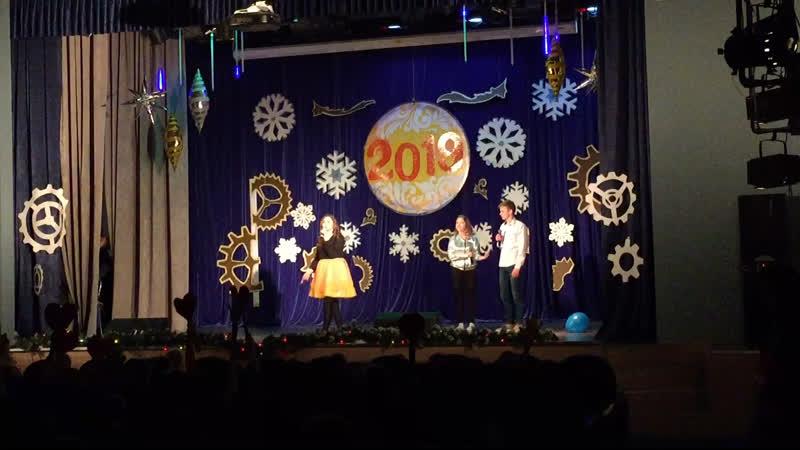 Вожатский концерт зимняя смена 20182019 часть 2