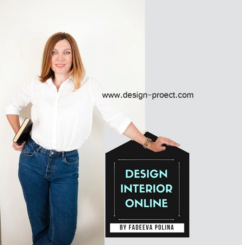 фадеева полина выпускница курса дизайна