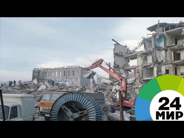Спитак боль земли документальный фильм о страшном землетрясении МИР 24