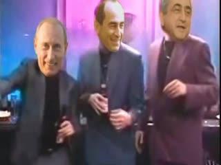 Putin, Kocharyan and Sargsyan/ Dancing to the song 'What is Love'