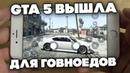 ИЩУ НАСТОЯЩУЮ GTA 4 НА АНДРОИД В GOOGLE PLAY - ЧАСТЬ 3 - PHONE PLANET