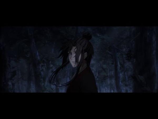 Mo Dao Zu Shi AMV - Zombie