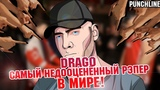 DRAGO - САМЫЙ НЕДООЦЕНЕННЫЙ РЭПЕР В МИРЕ! DRAGO VS ST1M DRAGO VS ПТАХА DRAGO VS D.MASTA