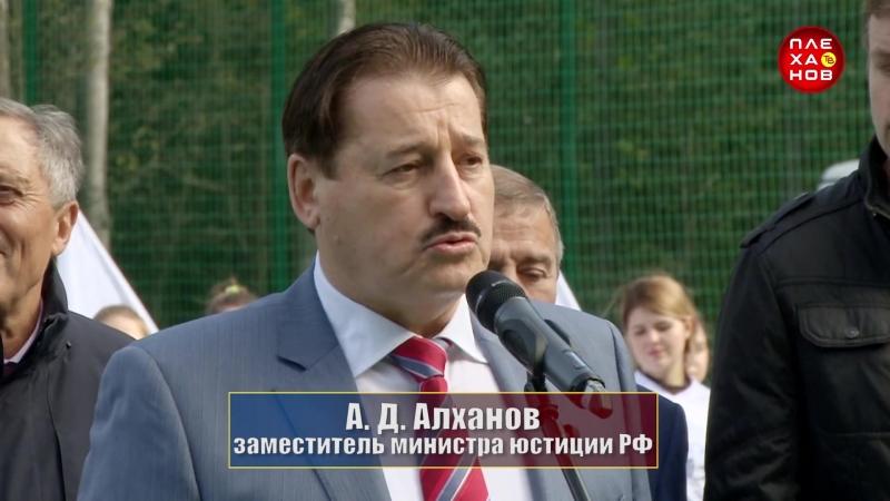 Сюжет о домашнем турнире РЭУ им. Г.В. Плеханова в НСФЛ