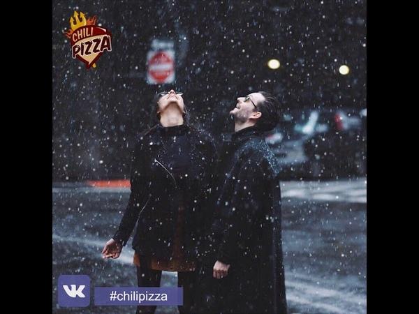 Elmars feat Kati Миллионы раз
