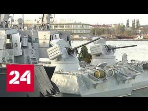 Шли к Крымскому мосту напролом: ФСБ поделилась деталями провокации Киева - Россия 24