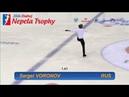Серге́й Воронов / Sergei VORONOV - Ondrej Nepela Trophy 2018 - Short Program - September 20, 2018