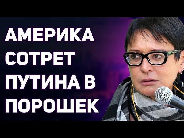 Ирина Хакамада - НЕ СДЕРЖАЛАСЬ