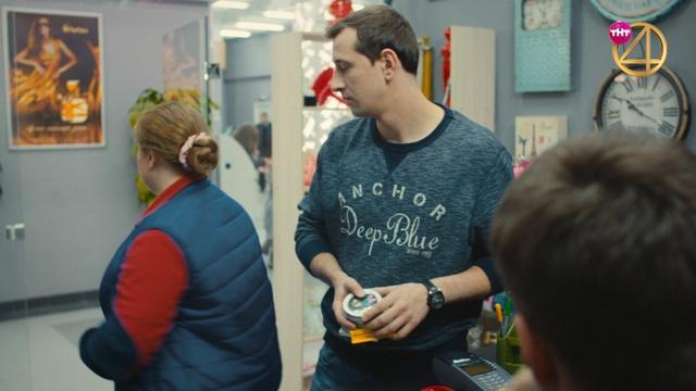 Посмотрите это видео на Rutube: «Улица, 1 сезон, 62 серия»