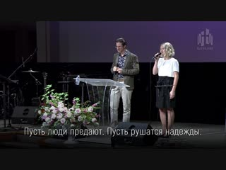 Место у креста (Николай Пастухов, Елизавета Савенок) на стихи Маргариты Коломийцевой