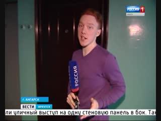 Из-за ошибки советских строителей жители делят друг с другом балконы в Ангарске