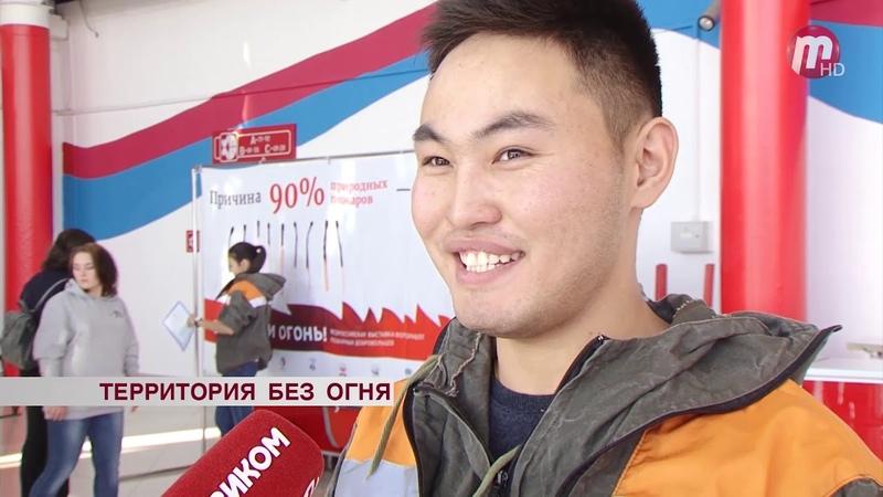 ТК Тивиком Волонтеры- студенты БГСХА на открытии фотовыставки
