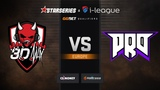 3DMAX vs pro100, map 2 nuke, StarSeries &amp i-League S7 GG.Bet EU Qualifier