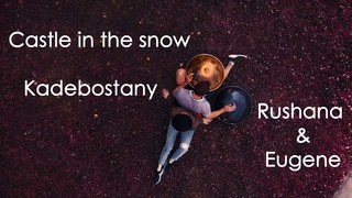 Kadebostany - Castle in the snow (handpan cover by Рушана Валиева & Eugene)