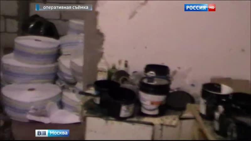Вести-Москва • Вести-Москва. Эфир от 16.12.2015 1130