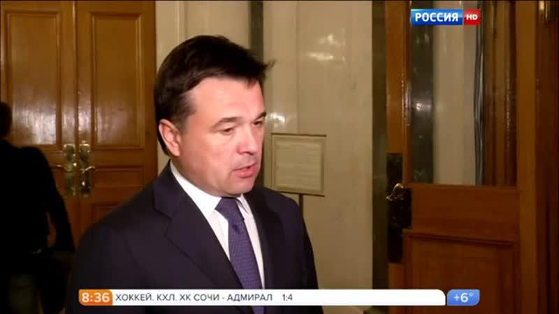 Вести-Москва • Вести-Москва. Эфир от 24.12.2015 0830