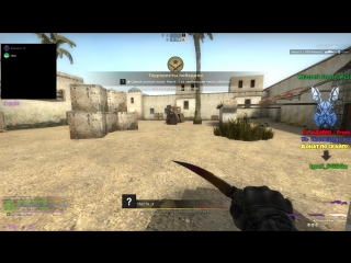 Counter-strike  Global Offensive 2018.09.18 - 19.41.55.03