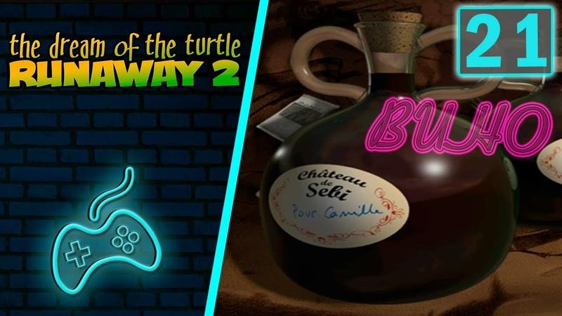 Runaway 2: The Dream of the Turtle - Прохождение. Часть 21: История Камиллы. Мир Сатурно и Рутгера