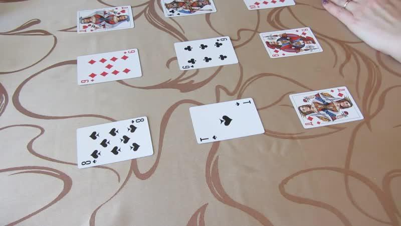 Обучение гаданию на колоде в 36 карт