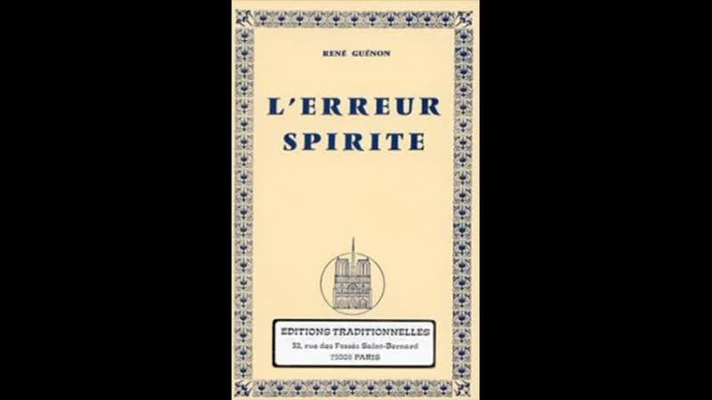 Les Dangers du Spiritisme René Guénon