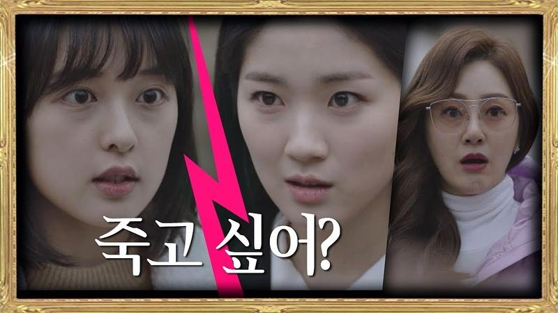 (충격) 공부만 잘하는 바보 예서vs혜나의 싸움을 보게 된 오나라(Oh Na-ra) SKY 캐슬(skycast