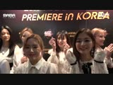 2018MAMA PREMIERE in KOREA Celebrate the 10th MAMA! - fromis_9 comes and celebrates MAMA