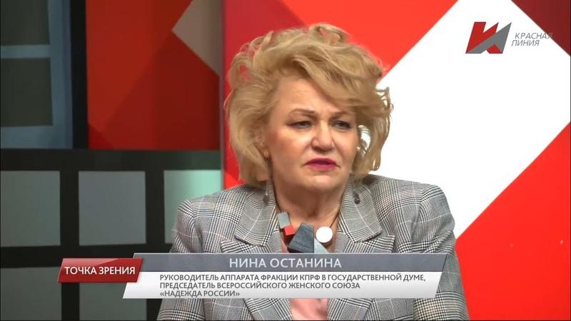 Нина Останина Про обещанные 25 миллионов высокотехнологичных рабочих мест Путин забыл 28 0219