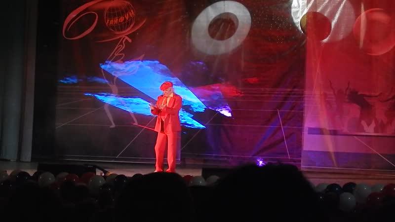 Юрий Филатов Шоу И ничего бы не было без вас 60 лет на сцене ДК Октябрь 11 11 2018