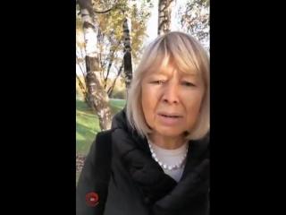 Мария Кохно в прямом эфире 14.10.2018.