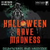 "25.10 / Halloween Rave Madness / НК ""Звезда"""