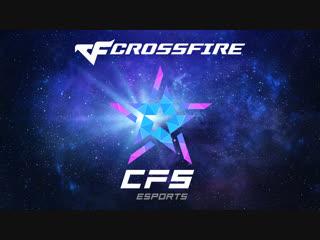 Cfs 2018: crossfire. day 1