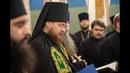 Слово архім Діонісія Пилипчука при нареченні у єпископа Переяслав Хмельницького