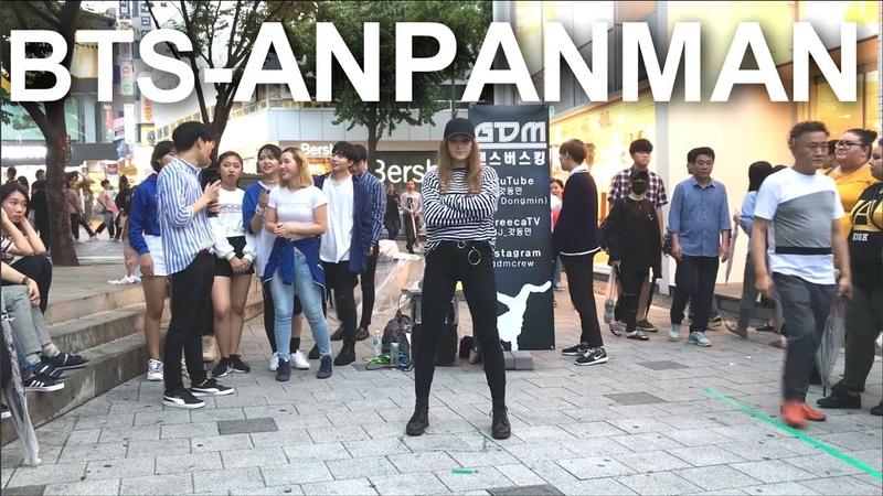 믿을수 없는 춤실력.BTS(방탄소년단)-ANPANMMAN(앙팡맨) dance cover By.J.yana