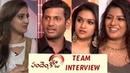 Pandem Kodi 2 Team Interview Vishal Keerthy Suresh Varalaxmi Lingusamy Sandakozhi 2