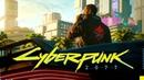 Cyberpunk 2077 ТРЕЙЛЕР на русском E3 2018