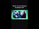 Big Baby Tape - Flip Phone Twerk [Teaser] [Cloud Music]