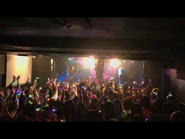 アスティ『Tomorrow Land』LIVE映像(2018,12.26 ONEMAN)