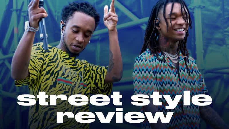 Street Style Review (Тизер): Rae Sremmurd о своих луках и любимых брендах