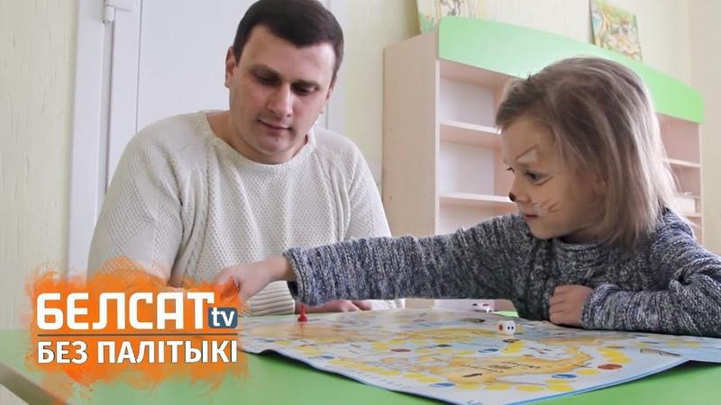 Беларус у дэкрэтным адпачынку мяне крытыкуюць жанчыны Прыват | Белорус в декрете