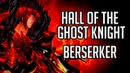 Kritika Online Hall of The Ghost Knight lv 5 BERSERKER