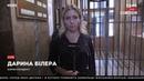 Корреспондент NEWSONE на которую напали под ГПУ планирует написать заявление в полицию 17.09.18