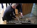 Путину в Сербии подарили щенка То что получили в ответ превзошло все ожидания № 1034